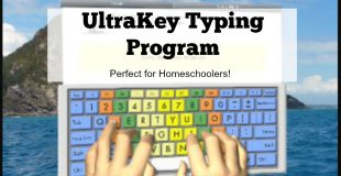 UltraKey by Bytes of Learning