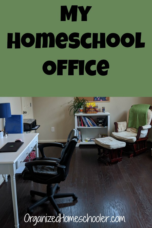 Check out how I set up my homeschool office and classroom after moving. This is also the space where I write my homeschool blog. #homeschool #classroom #office